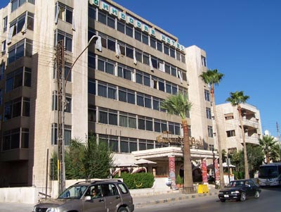 Hotel Commodore - Amman